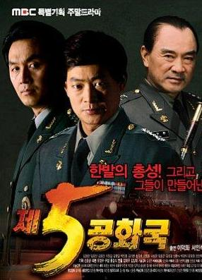 korean drama torrent download