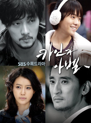 soulmate korean drama. All Drama series and movie