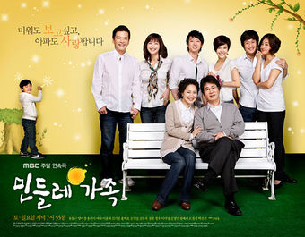 Dandelion Family