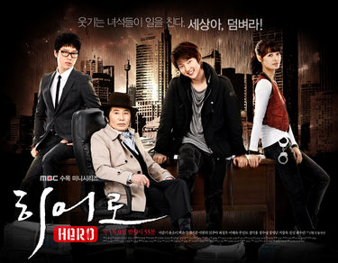 http://www.koreandrama.tv/images/hero_mbc.jpg