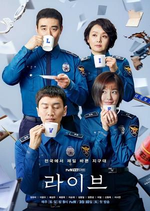 Dating Agency Cyrano Episode 4 Dramabeans Korean drama recaps