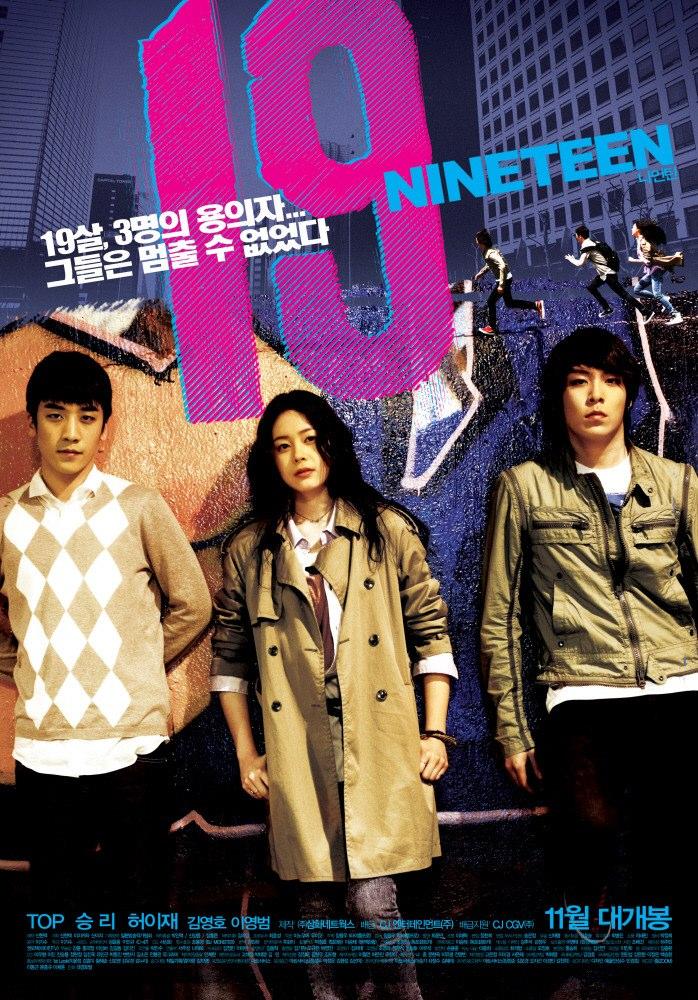 Nineteen (2010)