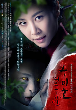 The Gumiho's Revenge