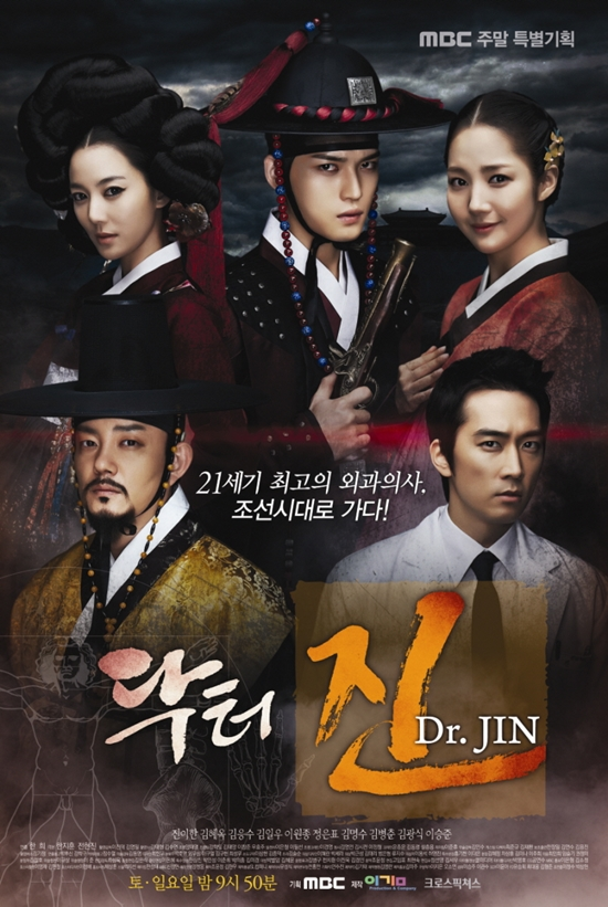 All korean drama series and movies list of genre Period ...