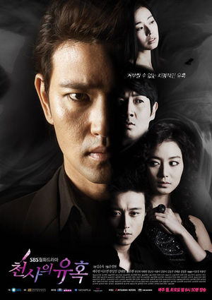 http://www.koreandrama.tv/images/upload2/temptation_of_an_angel.jpeg